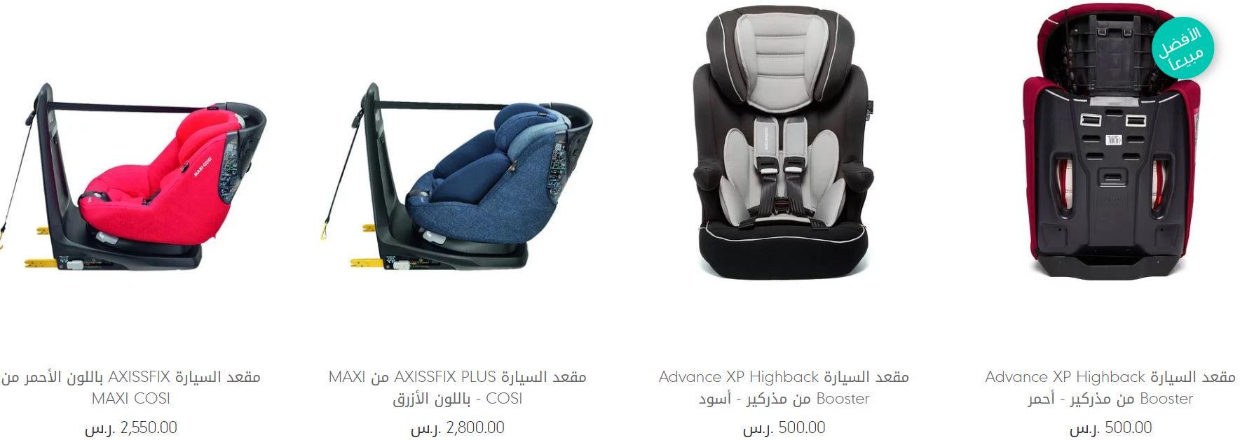 كرسي سيارة للاطفال رخيصه